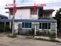 บ้านแฝดหลุดจำนอง ธ.ธนาคารกรุงไทย ห้วยบง เฉลิมพระเกียรติ สระบุรี